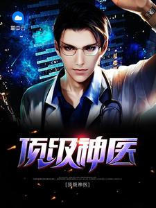 我是MC逍遙王